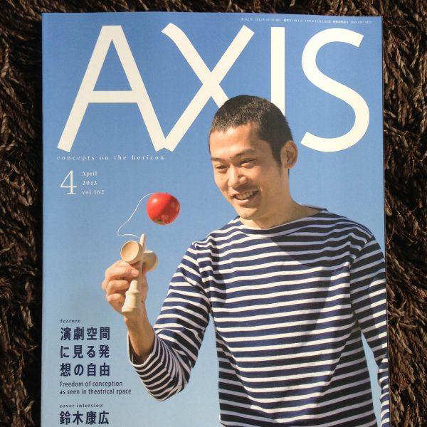 AXIS 2013年4月号