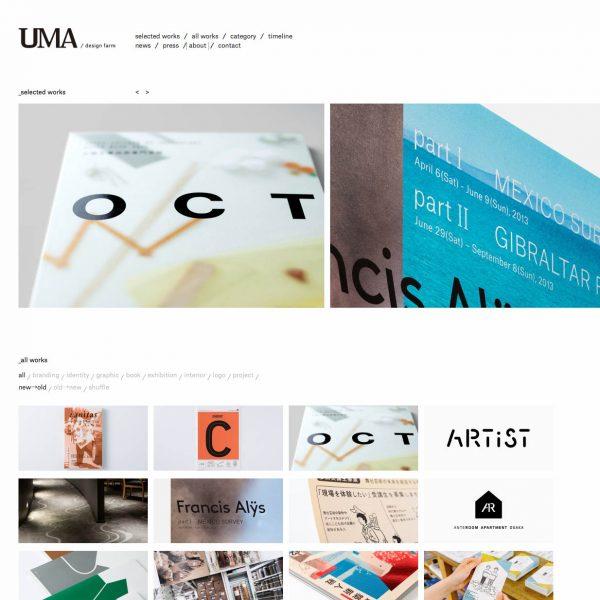 UMA / design farm サイト掲載