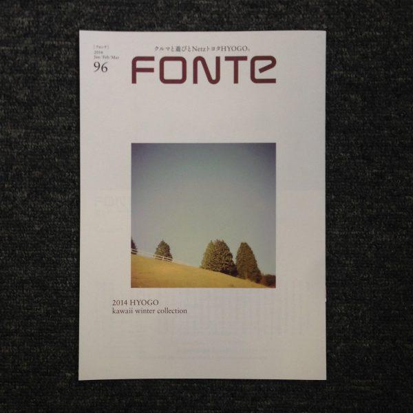 FONTE 96号