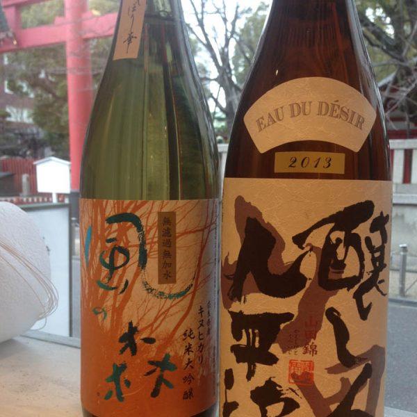ぜんざい、しるこ、日本酒、