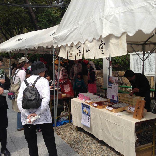 広田神社「つつじ祭り」