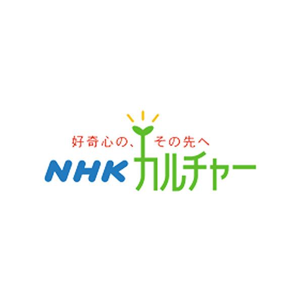 NHKカルチャー 和菓子教室