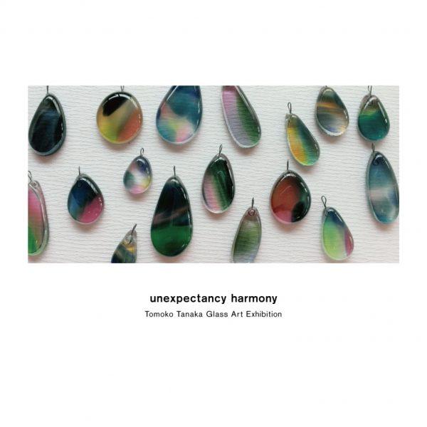 「unexpectancy harmony」@SEN&GALLERY