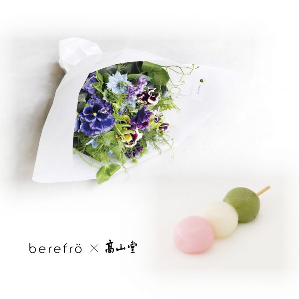 berefrö limited flower shop 2