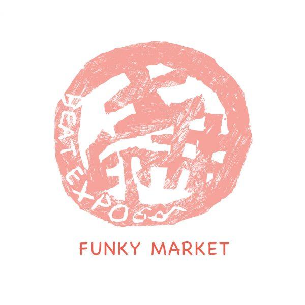 FM802 FUNKY MARKET