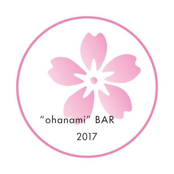"""ohanami"" BAR 2017"